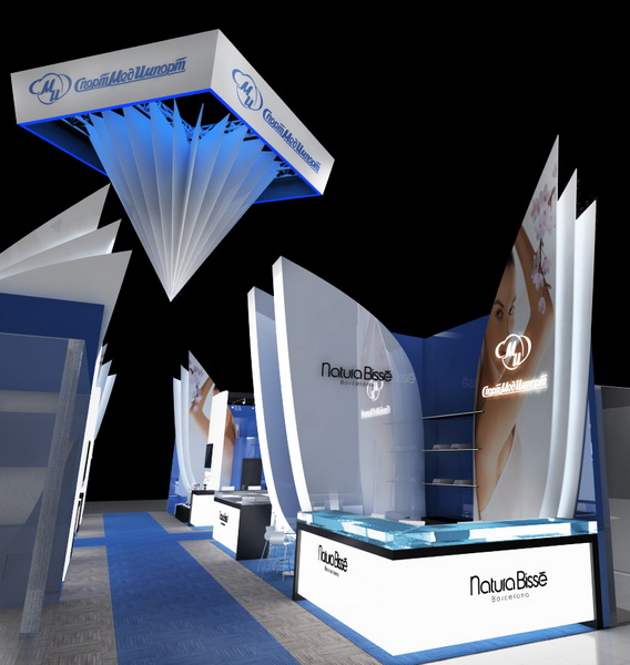 """Exhibition stand for the company """"Upfront distribution"""""""