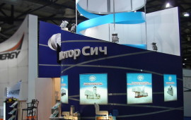 "Exhibition stand for ""Motor Sich"""