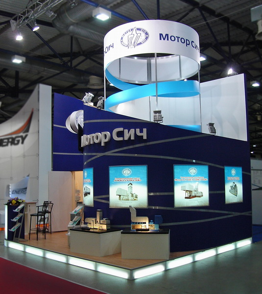 """Exhibition stand for """"Motor Sich"""""""