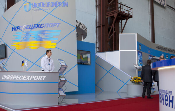 Exhibition stand for UKRSPECEXPORT