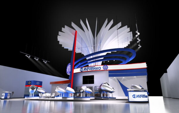 Exhibition stand for corporations Ivchenko